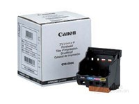 Canon QY6 0034 010 Print head (QY6 0034 010)