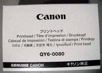 Canon QY6 0080 000 Print head (QY6 0080 000)